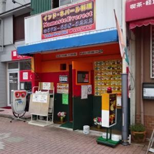 【茨木市 ナマステ・エベレスト】マトンカレーはウマウマ