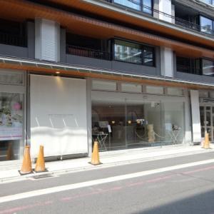 【京都市 リベルテ】ケーキとパンの店(ここではケーキを)