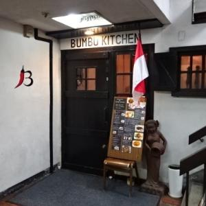 【神戸市 ブンブキッチン】あ~ら不思議、この赤いソースをかけると・・・