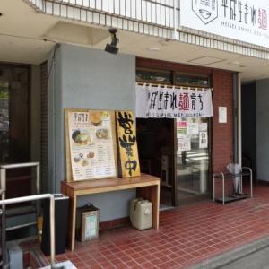 【京都市 平成生まれ麺育ち】背油×中華そば