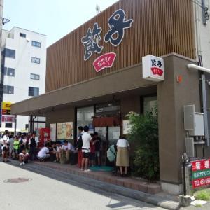 【浜松市 むつぎく】念願の浜松餃子~行列を乗り越えて~