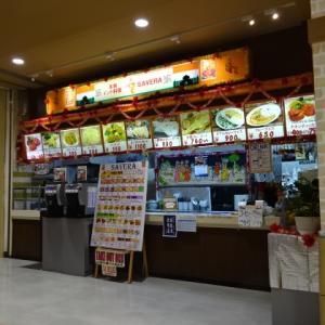 【高槻市 サヴェーラ】ダイエーのフードコートの中に本格○○料理店が!?