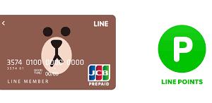 【未成年でもクレジットカード!?】LINE Payを使ってみよう!