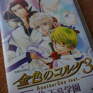 金色のコルダ3 AnotherSky feat.天音学園-PSP
