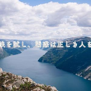 11/13 EUR/JPY ユーロ円の相場予想