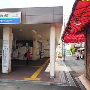 【西東京】新井薬師&中野ブロードウェイ