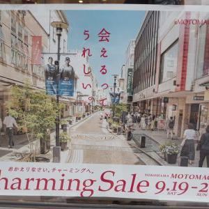 横浜元町チャーミングセール2020秋