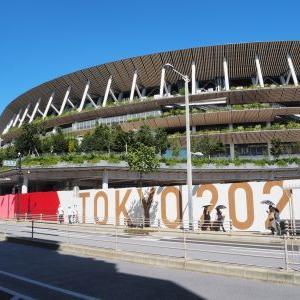 【都内】新国立競技場&日本オリンピックミュージアム