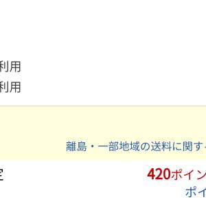 【無洗米が安い!】10%オフクーポン