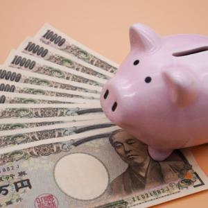【30代高卒夫】9月のお給料支給額