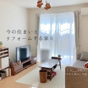 """打ち合わせと """"300日記念"""""""