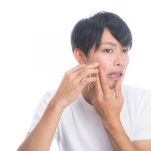 (男磨き)男の美肌 汚肌に悩む男性のコスメ、化粧水での肌ケアのまとめ!