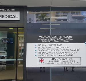 ケアンズで役に立つ日本語サービス【医療編】とコロナウイルスについて