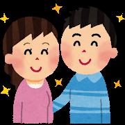 仲良し夫婦が長続きする方法【国際編】