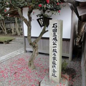 石田神社|長浜市石田町にある「石田三成公一族及家臣供養塔」