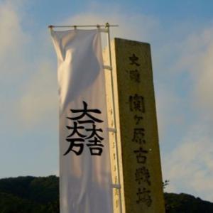 石田三成の家紋と旗印【大一大万大吉】の意味と読み方