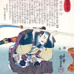 石田三成の家臣団・一覧
