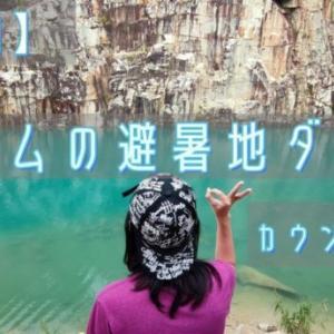 【3泊4日】ベトナムの避暑地ダラットにカウントダウン旅行