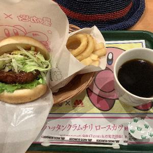 マンハッタンクラムチリバーガーを食べてみました。