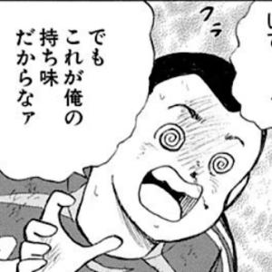 『キャプテン翼』石崎の顔面ブロック個人的ベスト5