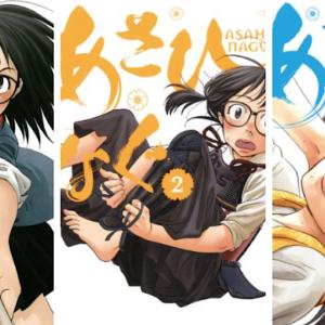 『あさひなぐ』最高に面白い部活マンガ!青春薙刀物語【ほぼ無料で読めます】
