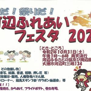 愛媛プロレス10.31大洲イベントの対戦カードが豪華すぎる!