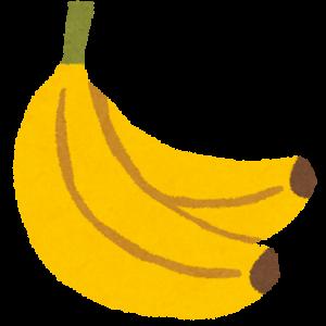 16杯目 これはバナナですか?