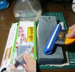 レザークラフト用刃物を100円グッズ砥石とトゲールを用いて研ぐ方法