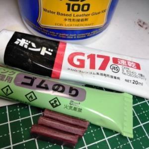 重ね合わせた革のコバ磨きの方法 ~3種類の接着剤で比較~