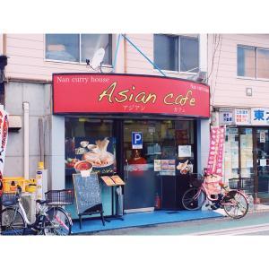 八戸ノ里にある本場の味に近いインド料理店「Asian cafe(アジアンカフェ)」
