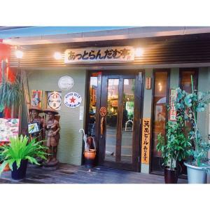 東大阪の穴場レストラン「あっとらんだむ亭」