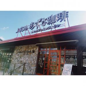 東大阪 上小阪のコーヒー店「上高地あずさ珈琲」