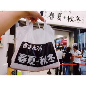 神戸元町にある関西で人気の食パン「食ぱんの店 春夏秋冬」