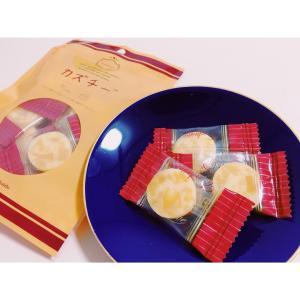 【お酒のお供】ワインに合う和風チーズおつまみ「カズチー」を食べてみた