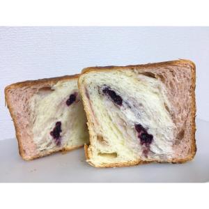 【京都 パン屋】グランマーブルのデニッシュ食パン