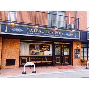 【奈良 カフェ】西大寺の近くにあるケーキの名店「ガトー・ド・ボワ 本店」