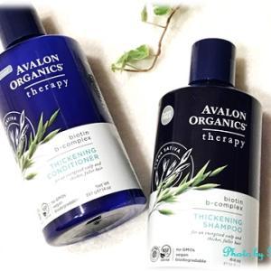 【iHerb】頭皮を活性化しボリュームのあるしなやかな髪に! Avalon Organics ☆ビオチン配合シャンプー&コンディショナー Part2