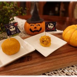 Happy Halloween! かぼちゃのおやつとハロウィンの仮装