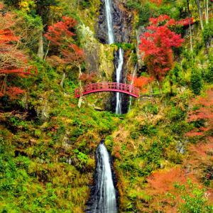 五宝滝の紅葉 色付きはまずまず