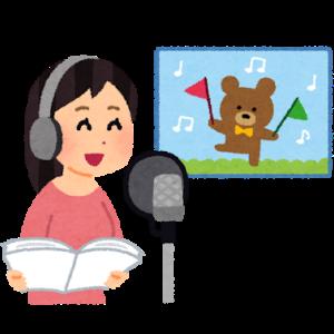【プロが教える】透き通るほど綺麗な声の出し方 印象がガラッと変わる!もう、声で損をしないクリアボイスな生き方