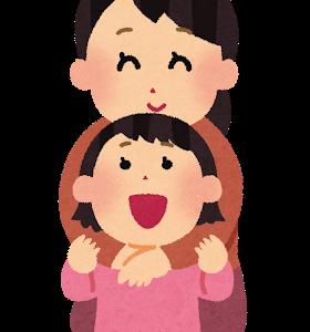 【プロが教える】声が幼い・子供っぽい声と言われる原因 すぐ改善できる!子供っぽい話し方の直し方