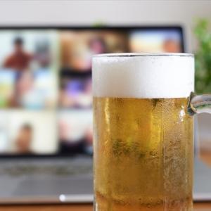 オンライン飲み会(Zoom)を楽しむ方法