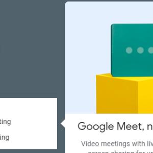 Google Meet と Google Mail