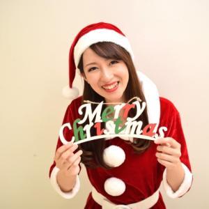 彼氏を夢中にさせる!サプライズなクリスマスプレゼント!