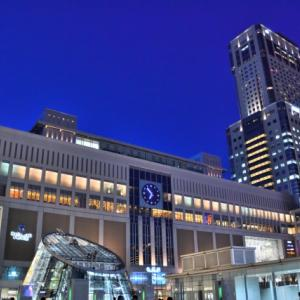 デートで行きたい!札幌おすすめの穴場デートスポットはココ!