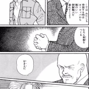 祝!ねんどろいど発売!