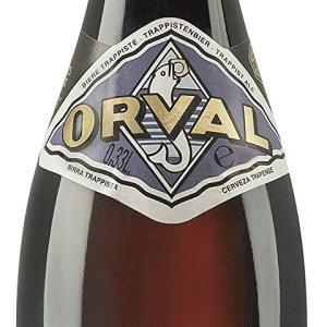 ベルギービール・オルヴァルを飲んでみたい