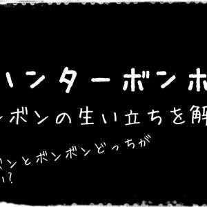 第五人格新の新ハンター、バンバンの生い立ちを完全翻訳。バンバンとボンボンどっちが正しい?