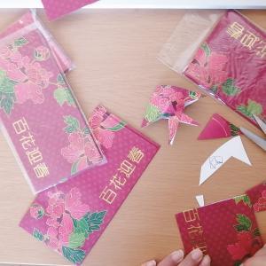 【旧正月の魚飾り】中華系マレーシア人の恋人と紅包(ホンバオ)で旧正月の飾りを作ってみた。
