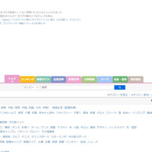 【プラグインなしで全記事】 STINGER8でブログ村バナーの貼り方